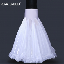 ROYAL SMEELA/皇家西米拉 肚皮舞包臀大纱裙-6047