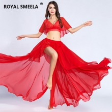 ROYAL SMEELA/皇家西米拉 肚皮舞上衣裙子套装 系列 - ZH8810(2801+6802)