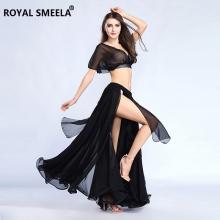 ROYAL SMEELA/皇家西米拉 肚皮舞上衣裙子套装 系列 - ZH8811(2801+6804)