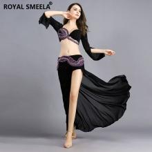 ROYAL SMEELA/皇家西米拉 紫色贴片套装-8824