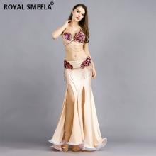 ROYAL SMEELA/皇家西米拉 演出服套装-8831组合(8818+6811)