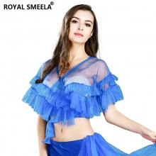 ROYAL SMEELA/皇家西米拉 网纱披肩-2805