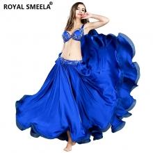 ROYAL SMEELA/皇家西米拉 耳朵裙套装-8836