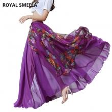 ROYAL SMEELA/皇家西米拉 裙子-119100