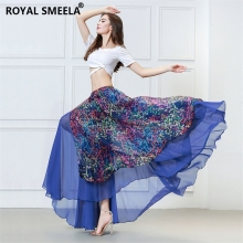 ROYAL SMEELA/皇家西米拉 练习服套装-7814组合(119011+119100)