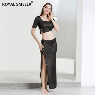 ROYAL SMEELA/皇家西米拉 练习服套装-7817组合(119106+119107)