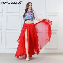 ROYAL SMEELA/皇家西米拉 练习服套装-7813组合(119102+119081)