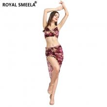 ROYAL SMEELA/皇家西米拉 练习服套装-119071