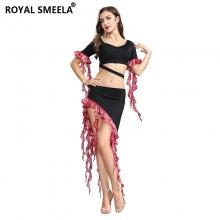 ROYAL SMEELA/皇家西米拉 练习服套装-119069