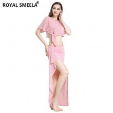 ROYAL SMEELA/皇家西米拉 练习服套装-7816组合(119104+119105)