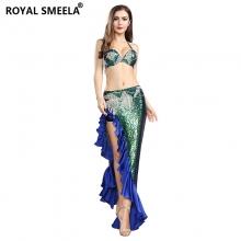 ROYAL SMEELA/皇家西米拉 演出服套装-119087组合(119061+119062)