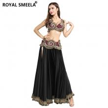 ROYAL SMEELA/皇家西米拉 演出服套装-119084组合(119066+119070)