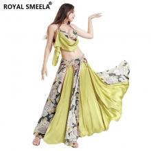 ROYAL SMEELA/皇家西米拉 演出服套装-7818组合(119120+119121)