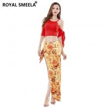 ROYAL SMEELA/皇家西米拉 演出服套装-7824组合(119141+119142)