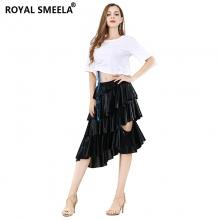 ROYAL SMEELA/皇家西米拉 演出服套装-7828组合(119135+419042)