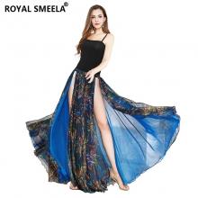ROYAL SMEELA/皇家西米拉 演出服套装-7832组合(119131+119153)