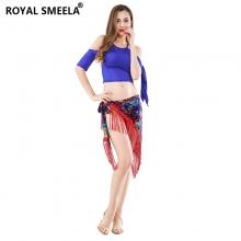 ROYAL SMEELA/皇家西米拉 演出服套装-7825组合(119141+119155)