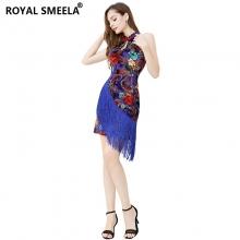 ROYAL SMEELA/皇家西米拉 拉丁舞服-119154